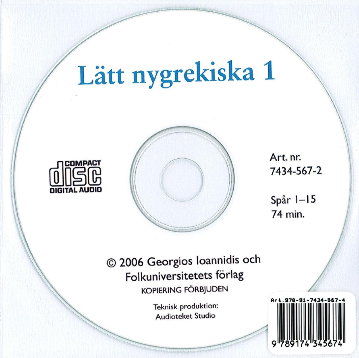 Lätt nygrekiska 1 cd