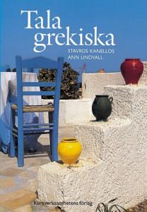 Tala grekiska