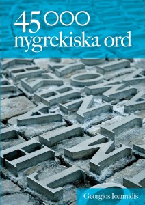 45000 nygrekiska ord