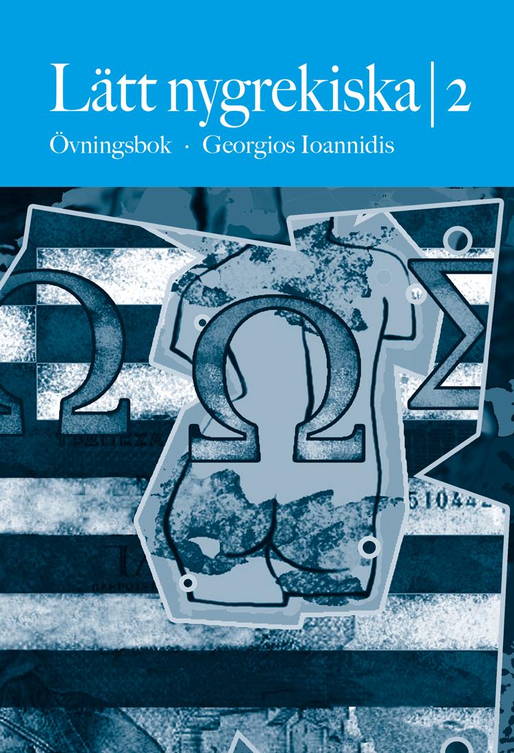 Lätt nygrekiska 2 övningsbok