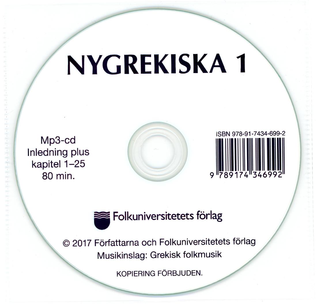Nygrekiska 1 cd